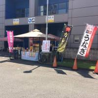お持ち帰りドライブスルー始めました。ツインメッセ静岡東側平面駐車場