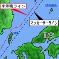 仮に韓国は我が国から「竹島をプレゼント」されたら、次は間違いなく対馬を要求すると思います