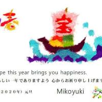 新年明けましておめでとうございます(^ ^)