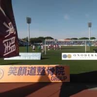 5/5 第12節 横浜FC戦 (神奈川・ニッパツ三ツ沢球技場)