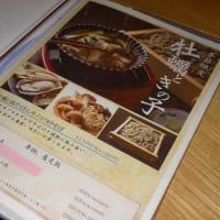 蕎麦花(北海道苫小牧市王子町)