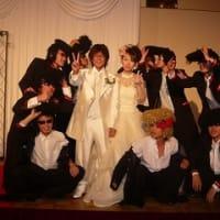 祝!結婚式(^^)