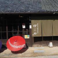 散策上賀茂神社と手づくり市