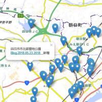 地図に写真の追加(No 2049)