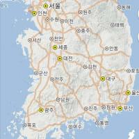 韓国の青い空:ブログリンク✨🆕✨