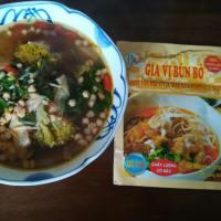 ベトナム風野菜スープ