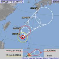 台風20号 ①