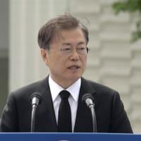 第40周年 5·18民主化運動記念式演説(2020年5月18日)The New Stance転載