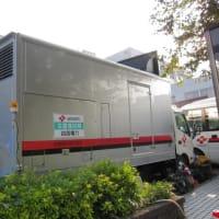 病院に来てくれた災害救援隊 四国電力 ~ 台風15号による停電