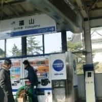 博多→岡山(4)