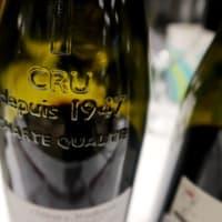 リラックのワインを知っていますか?