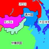 イスラエルが計画する韓国滅亡と新しい朝鮮半島の国とは「大高句麗国」である!!そして中国は4分割されてしまう!!