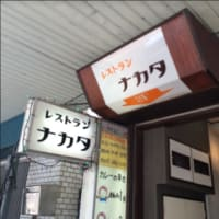 長岡名物「洋風カツ丼」