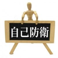 日本も自ら老後の資金作りをする時代へ