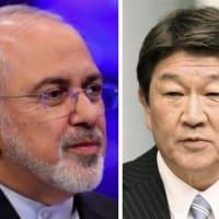 #拡散希望◆ Japan to Give Iran Free Avigan Drug for Treating Coronavirus 日本人には先延ばし、不思議、不合理と思うのは私だけでしょうか!?