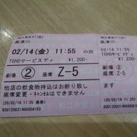 """5回目の""""映画 高津川"""""""