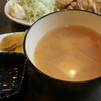 あきる野市 ぎょうざキッチン&Cafe TUMUGUさん