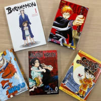 New comic books