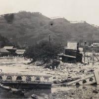 昭和18年7月豪雨 愛媛県八幡浜市の被害写真