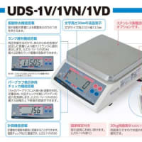 デジタル上皿はかり 15kg UDS-1V-15 大和製衡