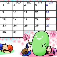 そら豆ゴースト2021年3月カレンダー