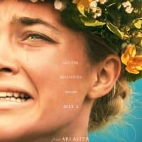 【映画】ミッドサマー…勿論嫌な気分になったし、誘われても田舎に旅行に行けない精神状態になった