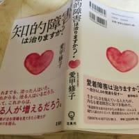 花風社創立25周年記念読書会