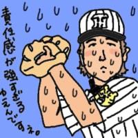 交流戦 阪神vsロッテ 4-3 久保やっと1勝!