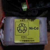ハンドクリーナーのバッテリー換装 その1