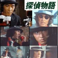 松田優作出演 おすすめの名作TVドラマ