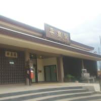 奥州平泉 中尊寺 毛越寺 義経堂も行ってました。