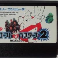 「NEW ゴーストバスターズ2」 レビュー (ファミコン)