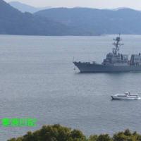 ミサイル駆逐艦「ラファエル・ペラルタ」