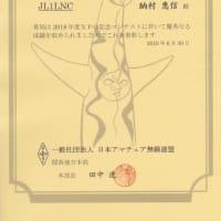 XPO賞状