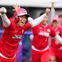 U-24日本代表、南アフリカを降して白星スタート!女子ソフトはメキシコに辛勝。