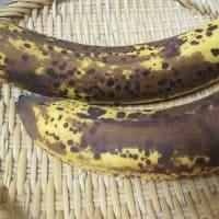干しイチジク入りバナナケーキ