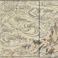ウィーン・フィルハーモニー管弦楽団(11/9)