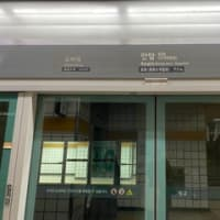 韓国3週間留学🇰🇷(1週間目)ver.2
