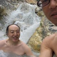 「フクシマン土屋」の「イイトコ探訪 福島県!」( 第9回) まさかの混浴!?でも自己責任で!!