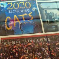 ☆2020 先読み~広告が映す未来戦略
