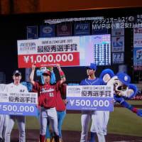緒方さん見てましたよね。小園選手の力「MVP100万円」