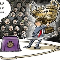 貿易赤字を兵器で埋め合わせる危険な愚策