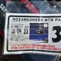 野沢温泉MTB