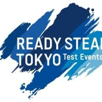 「READY STEADY TOKYO サーフィン」★東京2020組織委員会主催