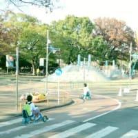 萩中公園ジャーニー