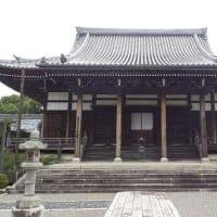 東近江市の「弘誓寺(ぐぜいじ)」2020年国の登録文化財に答申される