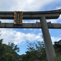熟女旅-梨の木神社