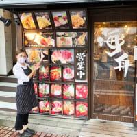 朝獲れ生しらすや北海道産白子も揃ってます!!海鮮丼屋 小田原 海舟 本店