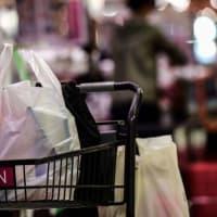 「レジ袋有料化」は増税を導き、コロナ対策を破壊する。内藤陽介コラム
