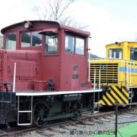 加悦SL広場(2020.3.20) 旧加悦鉄道 DB201、DB202、ワブ3